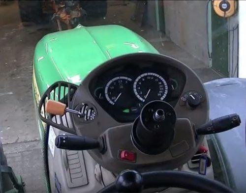 Agrometius Rapid Motor Transfer
